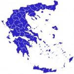 Η Διοικητική Διαίρεση τής Ελλάδας