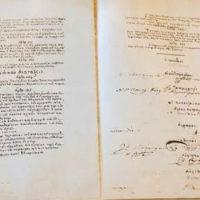 Το Σύνταγμα καθορίζει την ρώτα και τον τρόπο της ζωής μας