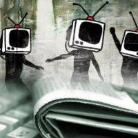 Μόνο εκπαιδευμένοι επαγγελματίες στα ΜΜΕ